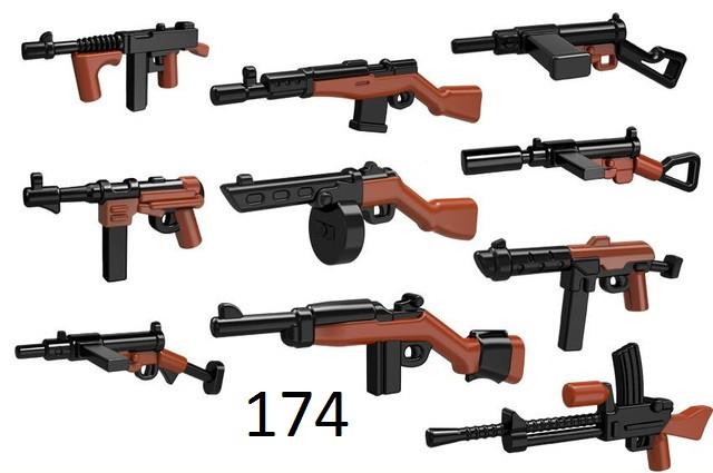 Набор оружия для Минифигурок спецназ военнослужащие солдаты лего Lego