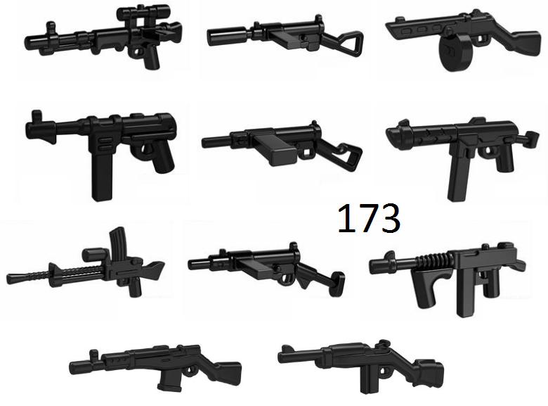 Набор оружия для фигурок спецназ военнослужащие солдаты лего Lego
