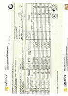 Сертификат труба 15