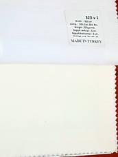 Скатертина діаметром 350см для круглого столу 200см Біла Туреччина, фото 3