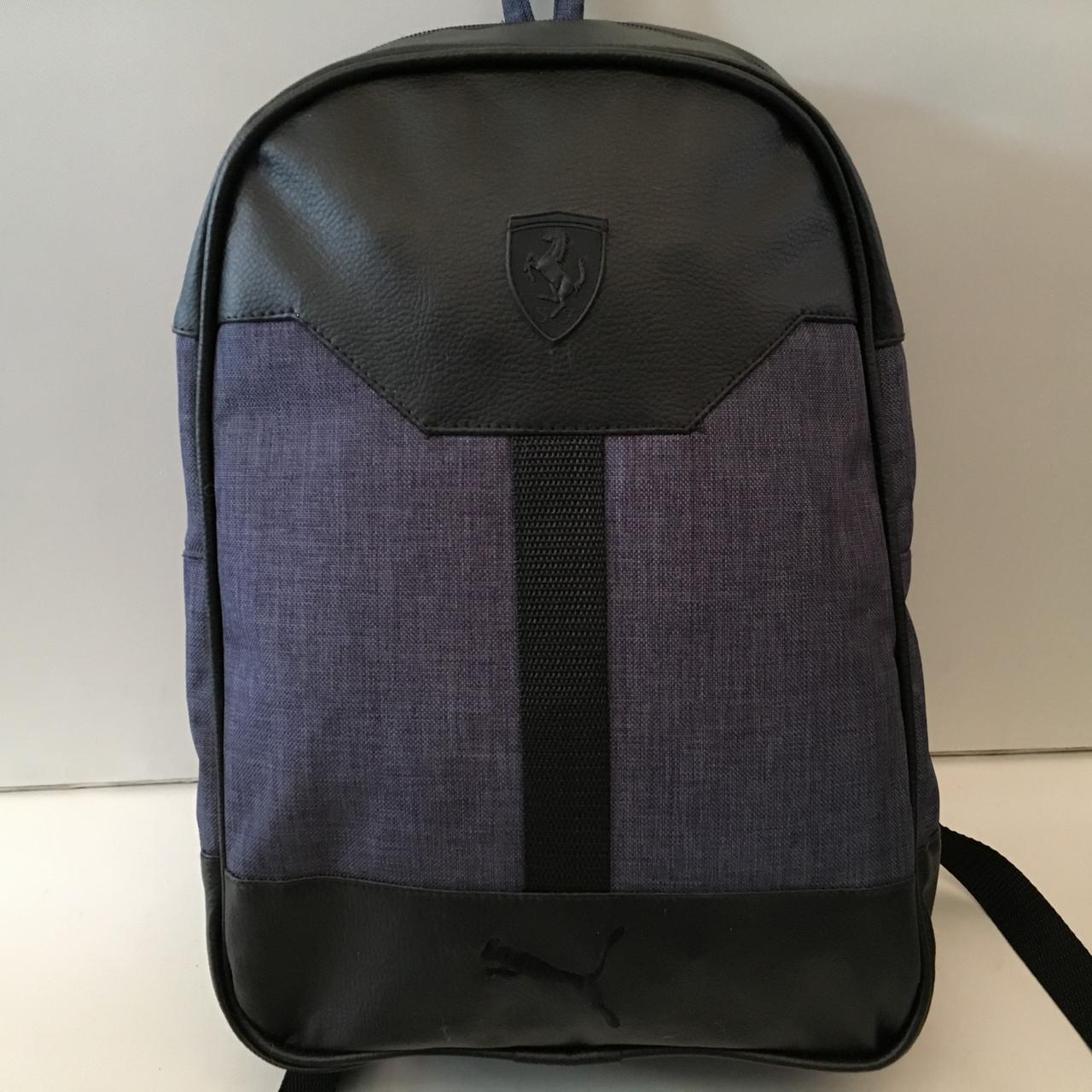 cf8367bc0984 Рюкзак кожаный городской рюкзак PUMA Ferrari, 28*40 только ОПТ ...