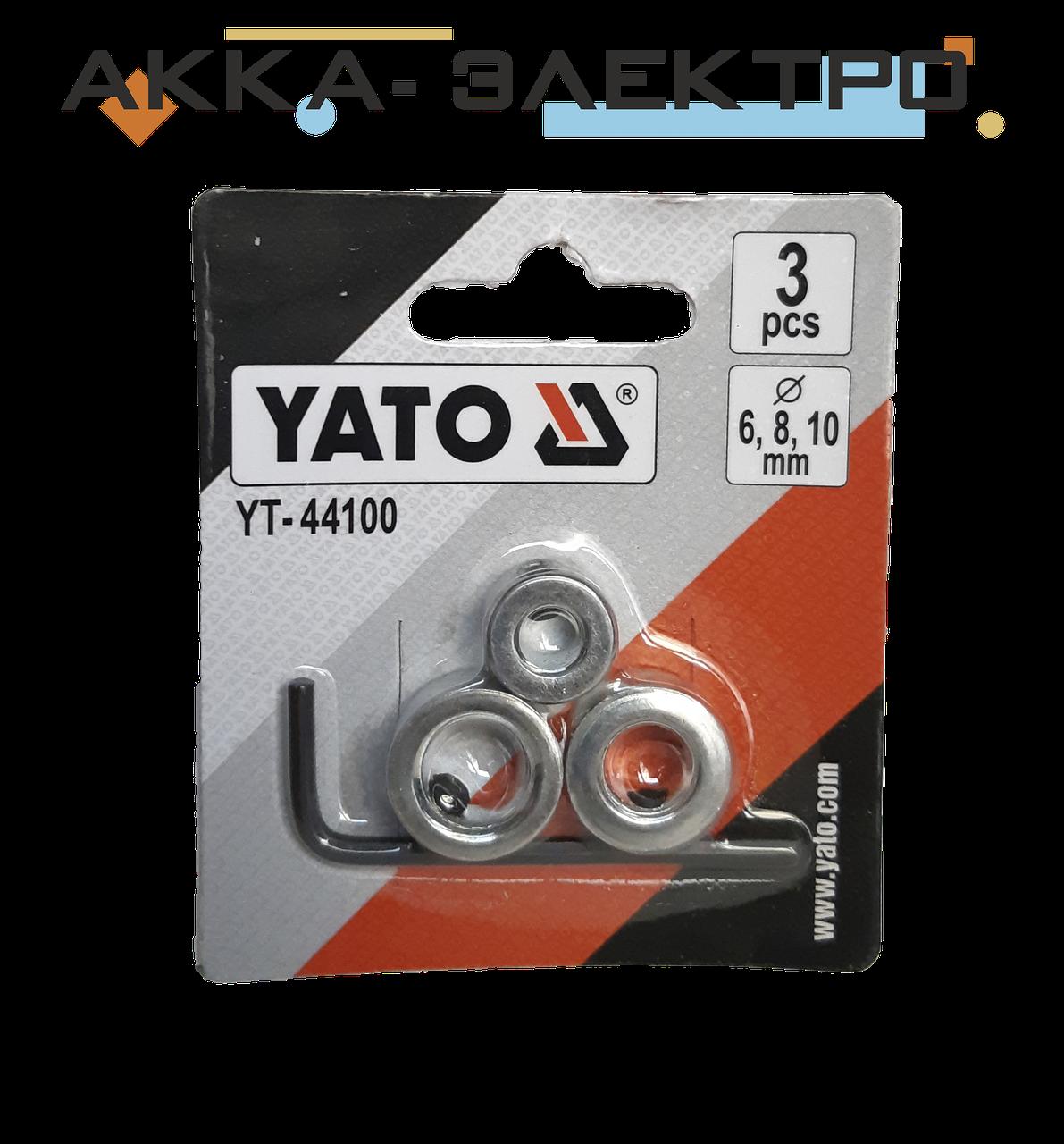 Ограничители глубины сверления для сверл Ø=6, 8, 10 мм, 3 шт. с ключом Yato (YT-44100)