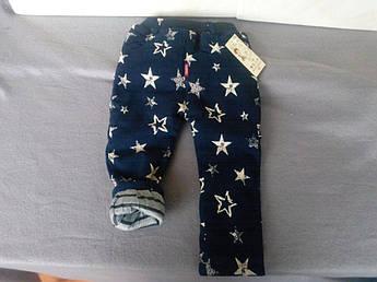 Детские утепленные джинсы в звездах