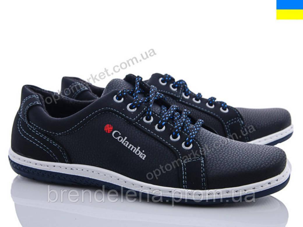093db162 Мужские стильные кроссовки Paolla р (40-45): продажа, низкие цены ...