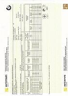 Сертификат труба 32