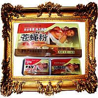 Канингафен возбудитель для женщин средство в порошке 4 пакетика в упаковке