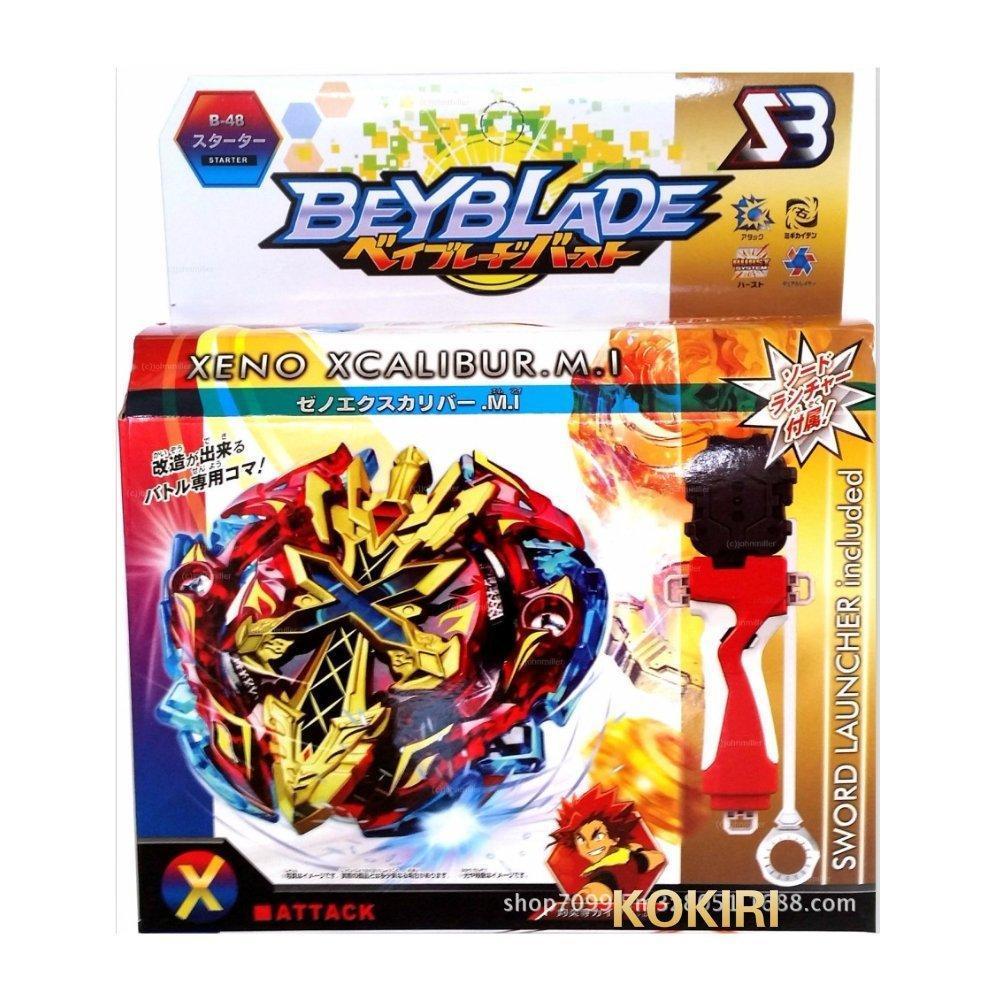 BEYBLADE бейблейд экскалиус Xeno Xcalibur B-48