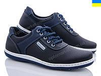 Мужские туфли УКРАИНА (классика, спортивные)
