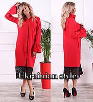 Батальное платье-кардиган с черным кружевом. 2 цвета!, фото 1