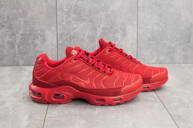 89fa4080 Главными преимуществами кроссовок Nike является легкость, практичность и  очень красивый внешний вид. В этих кроссовках ваши ноги будут не только  здоровыми, ...