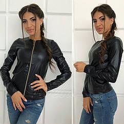 Легкая женская куртка на молнии из эко кожи