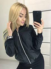 Женская куртка, бомбер на молнии