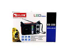 Радиоприемник Golon RX-333 BT