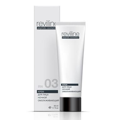 RN03 Крем для лица ночной Reviline 50 мл