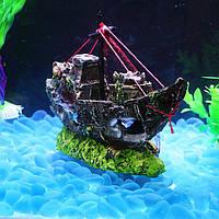 Декор для аквариума Корабль с сетью 25 см