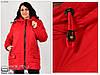 Куртка женская с капюшоном размеры: 50.52.54.56.58.60 , фото 2