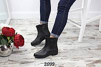 Черные Резиновые Силиконовые Сапоги короткие женские р.36,38,39,41, фото 1