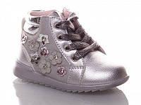 Детские демисезонные ботиночки для девочек Размеры 21-26