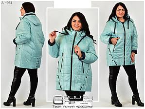 Куртка женская с капюшоном Размеры: 50.52.54.56.58.60