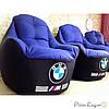 Кресло мешок -модель BOSS , кресло Груша, бескаркасный пуф ,BMW печать Логотип,  бескаркасная мебель, ДОСТАВКА, фото 3