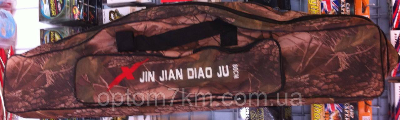 Чехол JIN JIAN DIAO JU 2 секции 80 см