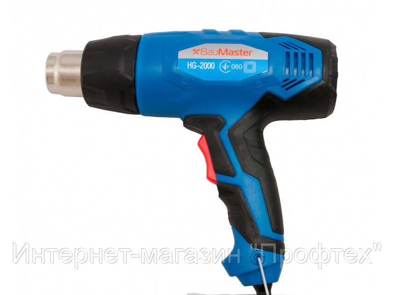 Фен технічний BauMaster 2000 Вт HG-2000