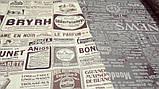 Постельное белье сатин Таймс, фото 2