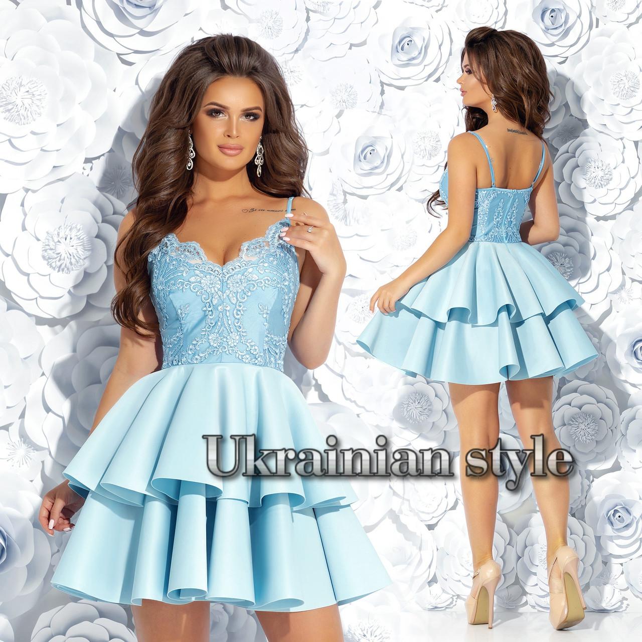 641bca6be4ea4f4 Короткое коктейльное платье