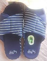 Тапочки мужские комнатные ортопедические на липучке синие.