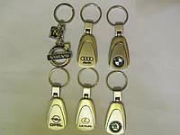 Брелок для ключей металлический «Марка автомобиля»