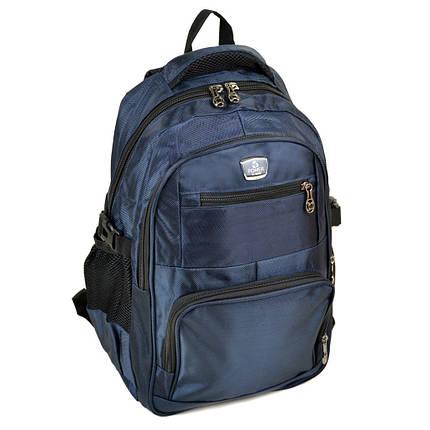 Рюкзак міський нейлон Power In Hand чорний і синій 20 - 30 л, фото 2