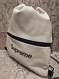 Сумка рюкзак-мешок Supreme искусств кожа(только ОПТ ) Сумка для обуви на затяжках, фото 2