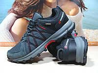 Мужские кроссовки BaaS Microweb серые 43 р., фото 1