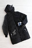 Куртка детская черная K.S.M. 8008