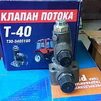 Клапан потока Т-40 Т30-3405190, фото 1