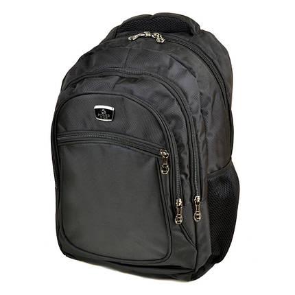 Рюкзак міський нейлон Power In Hand синій і чорний 20 - 30 л, фото 2