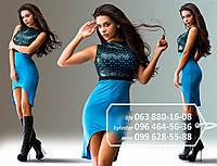 Яркое платье для яркого образа верх декорирован эко-кожей, юбка короткая, удлиненная с зади, голубое