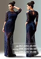 Красивое платье с атласной короткой основой и гипюровым верхом в пол, широким поясом в виде банта, темно-синее