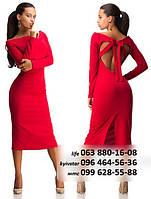 Платье-миди приталенного силуэта с длинным рукавом, оригинальным декором на спине в виде лент и банта, красное