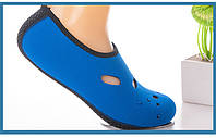 Детские коралки, обувь для дайвинга, пляжа (аквашузы) синие XS