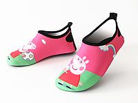 Детские тапочки  Pepa для плавания, носки, чешки (аквашузы, коралки)