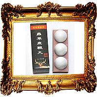 """Пробники! Пилюли """"Лю Бьяньвань"""" для повышения потенции и улучшения работы почек (3 пилюли-шарика в упаковке)."""