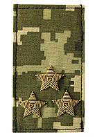 Погоны «ЗСУ» Пиксель  Полковник