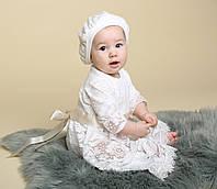 """Нарядное ажурное платье  на выписку/ крестин для девочки с чепчиком """"Ажур"""" (Размеры: 56, 62, 68, 74, 80)"""