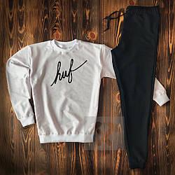 Мужской спортивный костюм Huf белого и черного цвета  (люкс копия)