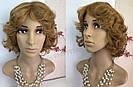 🧡  Женский кучерявый короткий парик из натуральных волос, русый 🧡, фото 2