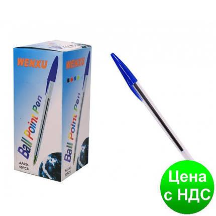 Ручка шариковая синяя АА934-01, фото 2