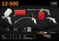 Набор пневматических инструментов 5шт. с покрасочным пистолетом 12-515, NEO 12-500
