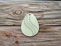 Деревянная заготовка из фанеры. Пасхальное яйцо № 4  (55х70 мм.)