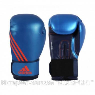 """Боксерские перчатки adidas """"Speed 200"""". Цвет синий."""